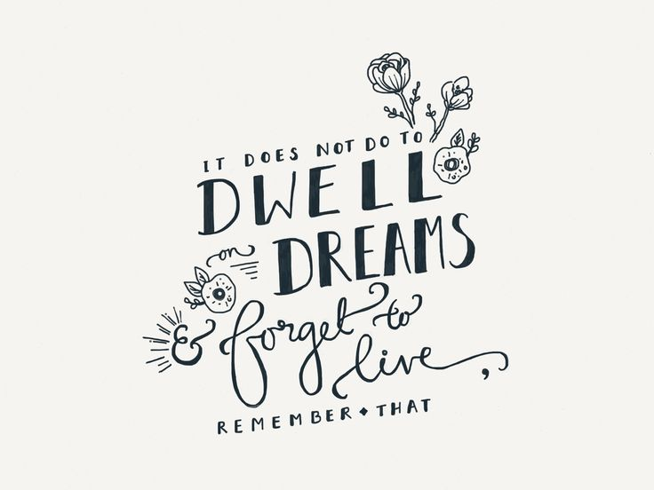 dumbledore dreams quote